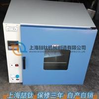 DHG-9023A电热鼓风干燥箱带有定时功能