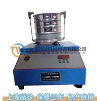 供应性价比高CFJ-2茶叶振筛机
