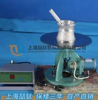 NLD-3水泥胶砂流动度仪设备质量好