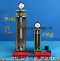 SP-354砼收缩膨胀率比长仪别称