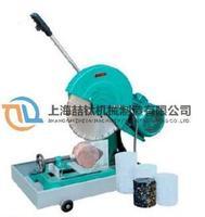 HQP-150混凝土切割机维修简便