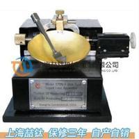 CSDS-1碟式液限仪,碟式液限仪使用方法