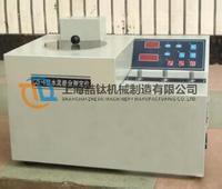 CZF-6货源充足的水泥组分测定仪