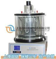 SYD-265E石油沥青运动粘度计可批发零售