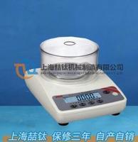 JY301电子天平300g0.1g天平产品上乘