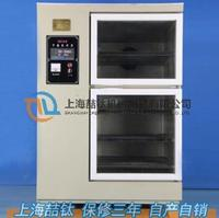 HBY-30CA砂浆干缩养护箱温度均匀