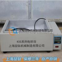 高精度仪表控制KXS-4电砂浴