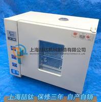 电热恒温干燥箱101-00的内胆材质