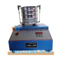 茶叶振筛机牢固CFJ-2