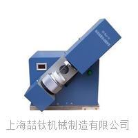 NJJ-1A粘结指数搅拌仪售价供应