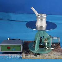 設計制造NLD-3水泥膠砂流動度儀經濟