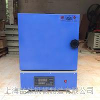 SX2-5-12型一體式箱式馬弗爐帶定時