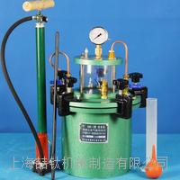 GQC-1改良法含氣量儀種類多種參數