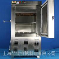 DW-25低溫試驗箱的溫度多少
