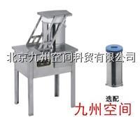 降水降尘自动采样器 JZ-200型
