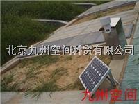 在线水土流失仪 JZ-NB1700