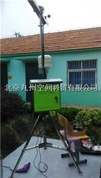 田间小气候自动观测仪,又名田间气象站