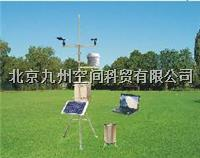 小型气象站/便携式气象站 JZ-WS