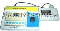 打印型土壤养分速测仪
