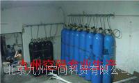 液化气汇流排/半自动液化气汇流排/全自动液化气汇流排  JZ-JS1