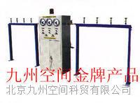 自动气体汇流排/汇流排/半自动汇流排 JZ-HB2