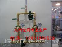 自动笑气/氮气/氢气/氩气/全自动氦气汇流排  JZ-HB13