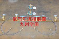 自动氧气汇流排装置/半自动氧气汇流排 JZ-O2