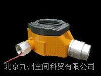 气体探测器(自带声光一体) JZ-S100