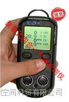 便携式四合一气体测试仪/四合一气体测定仪 JZ-4