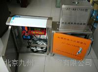 坡面径流自动监测系统/便携式坡面径流自动监测仪 JZ-NB1700