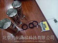三路雨量监测仪/自动雨量监测站/ JZ-YL JZ-YL