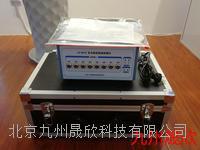 九州晟欣JZ-NJ18动态应变测量系统 JZ-NJ18