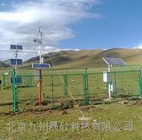 景区自动气象系统/JZ-HB JZ-HB