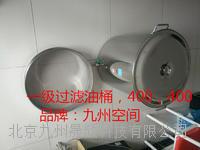 润滑油三级过滤器具 JZ-003型