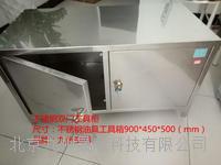 润滑油不锈钢双门工具箱:900*450*500(mm) 900*450*500(mm)