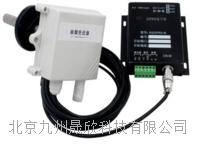 无线式油烟监测仪/JZ-Y01型 JZ-Y01型