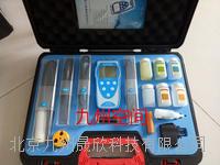 水质PH/电导率/溶解氧测定仪/JZ-SX836型 JZ-SX836型