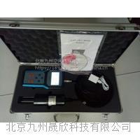 手持土壤水分测定仪、便携土壤水分速测仪、手持式水分速测仪 TDR