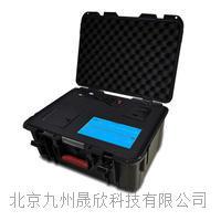 35参数水分析测定仪 JZ-PC35
