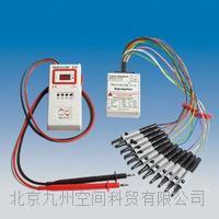 便携式电缆查线对线器/便携式电缆查线对线器 JZ-2/12