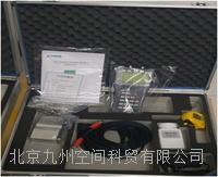 超聲波流量計/產品型號:JZ-2000H