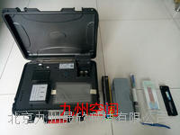 99参数水质分析测定仪/多参数水质速测仪 JZ-PC03
