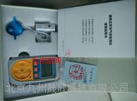 氨气氧气测定仪 JZ-KP系列
