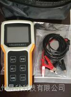 自动电缆故障智能测距仪 JZ-LT260B