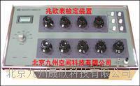 DO30-JZ型便携式兆欧表检定装置 DO30-JZ型