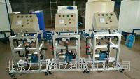 水肥一体化控制系统 /JZ-YF JZ-YF