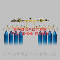 氧气汇流排-安装调试培训 JZ-YQH10