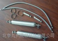 液化石油气采样钢瓶 /JZ-SS JZ-SS