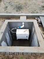 自动泥沙流监测仪/JZ-NB1700 JZ-NB1700