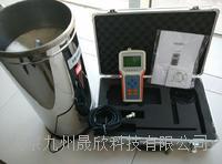 便携式雨量速测仪/雨量计/JZ- YL JZ- YL